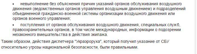 Скриншот сайта delo.ua