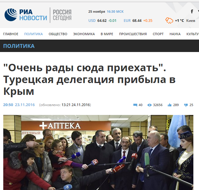 Screenshot ria.ru