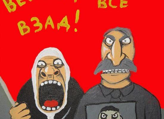 Игорь Яковенко: Либеральный реванш? Не дождетесь!