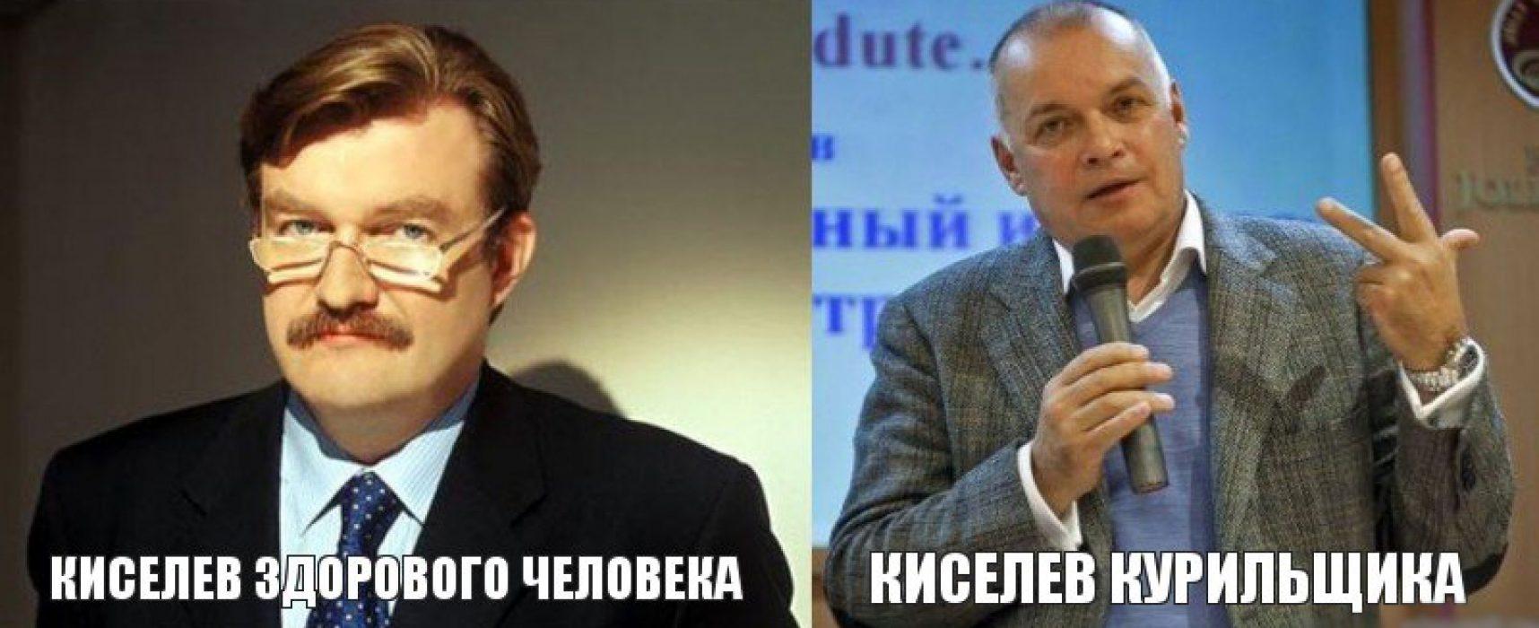 Игорь Яковенко: Два мира — два Киселева