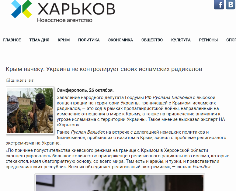 Скриншот на сайта nahnews.org