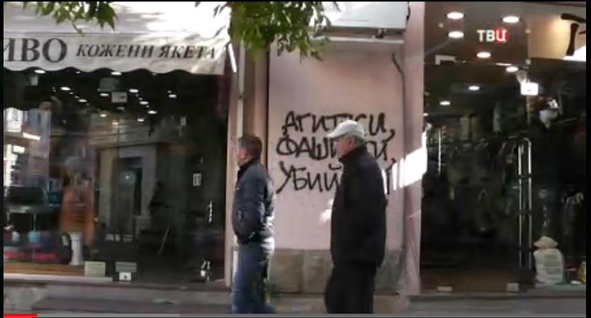 Скриншот на кадър от филма