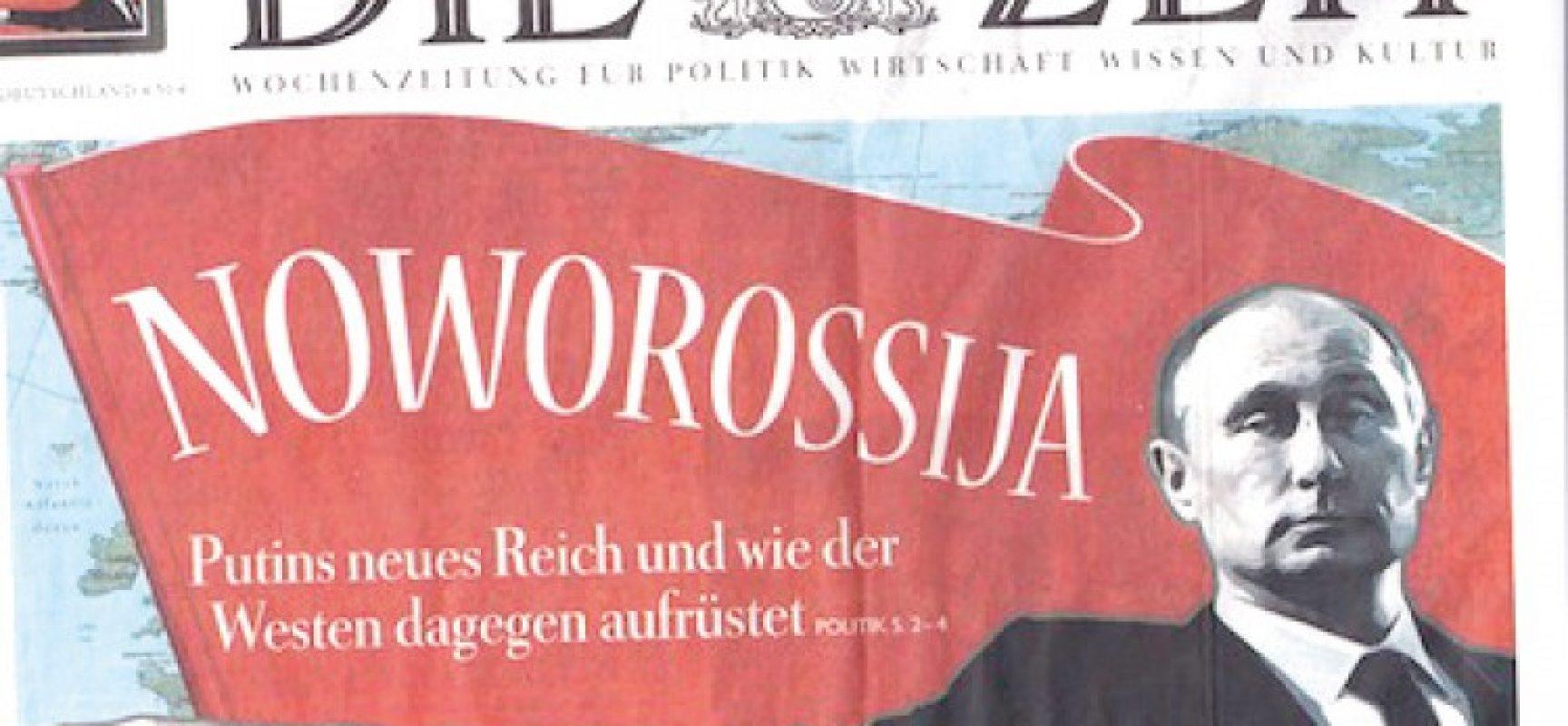 Wie haben deutsche Medien auf den russischen Hybridkrieg in der Ukraine reagiert?