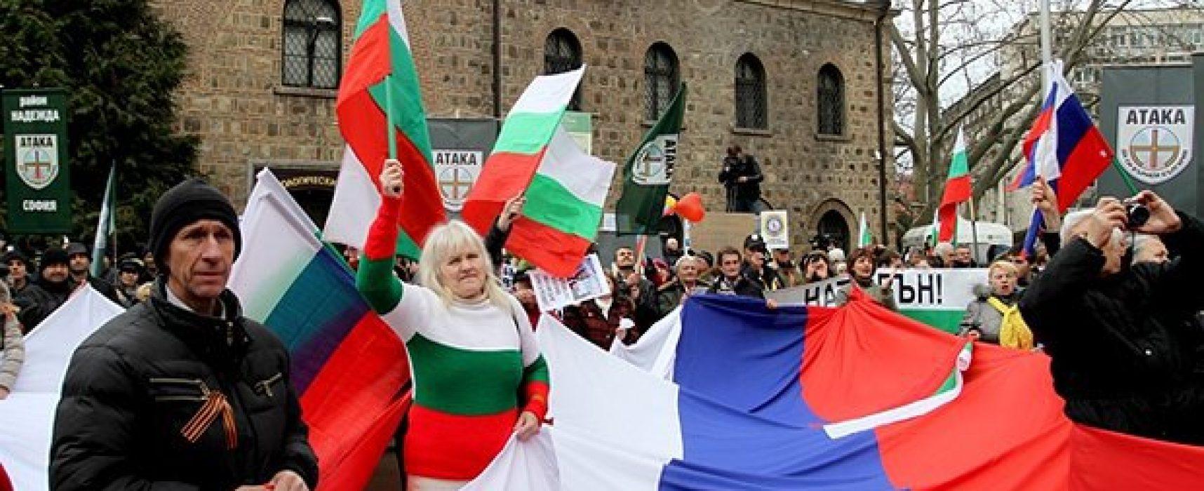 Руските мрежи в България
