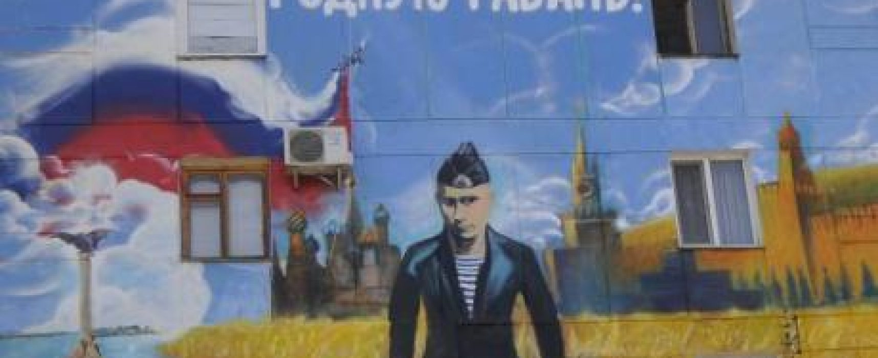 The limits of anti-Americanism in Russia