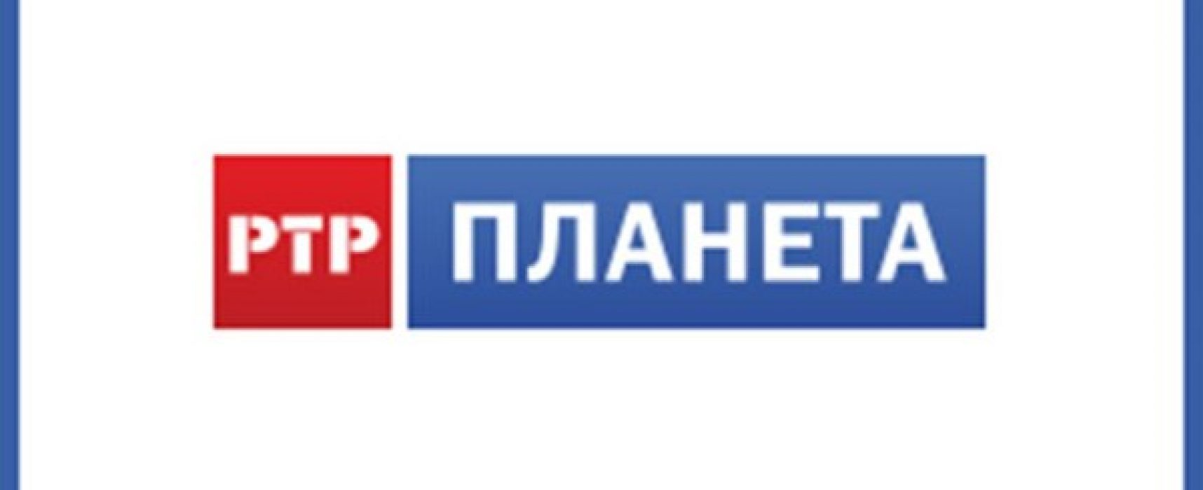 Russian TV Channel is facing restrictions on broadcasting in Lithuania