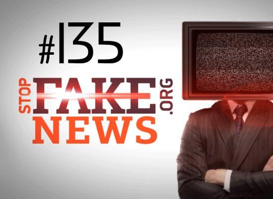 StopFakeNews #135. Просят ли жители украинского Геническа у Путина газ?