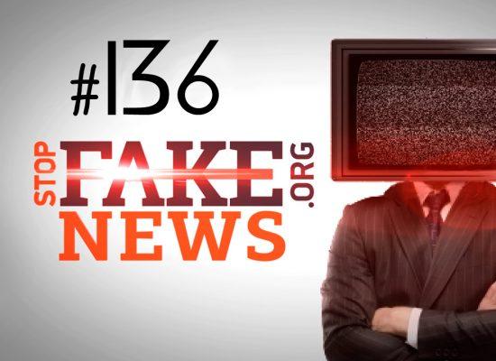 StopFakeNews #136. Фальшивая турецкая делегация в Крыму и выдуманный «переворот» в Украине