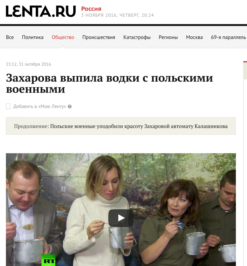 Screenshot Lenta.ru