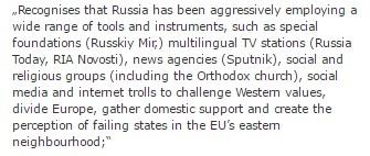 """Скриншот на сайта на """"Евроком"""""""