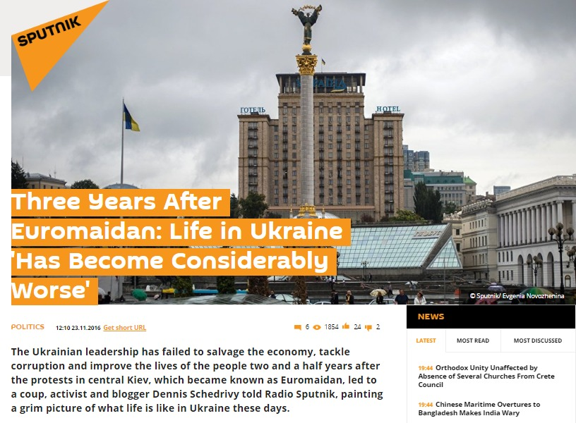 Скриншот sputniknews.com