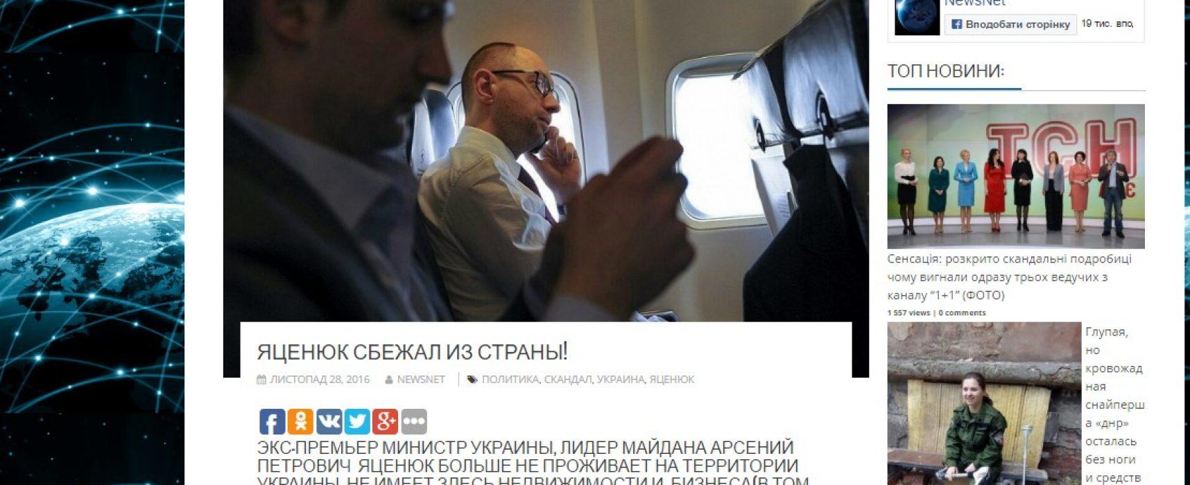Fake: Voormalig premier Jatsenjoek ontvlucht Oekraïne
