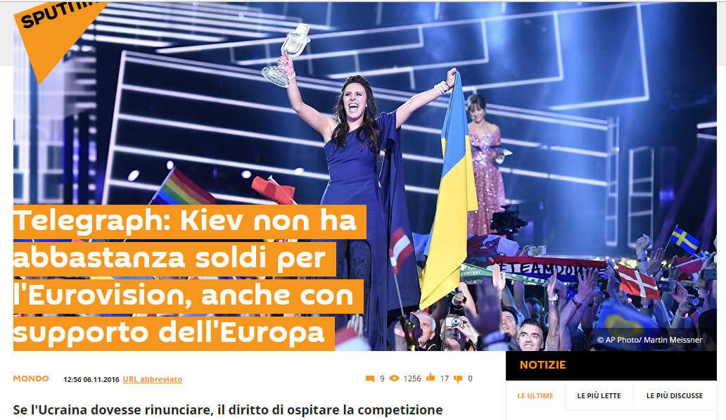 Eurovision Ucraina