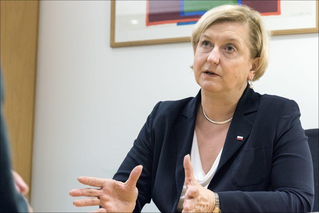 Ана Фотига/ Снимката е от сайта на Europarl.europa.eu