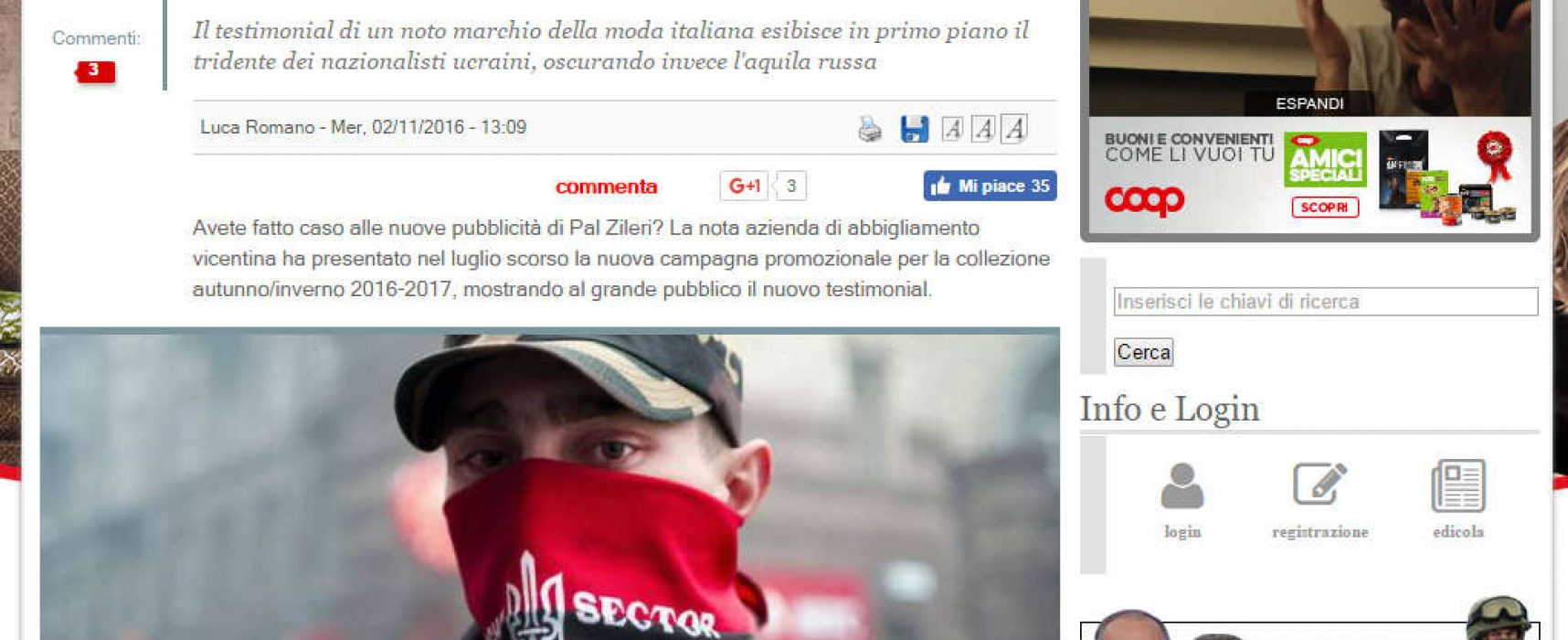 Fake: Italian Il Giornale Claims Ukrainian Dancer is a Nazi
