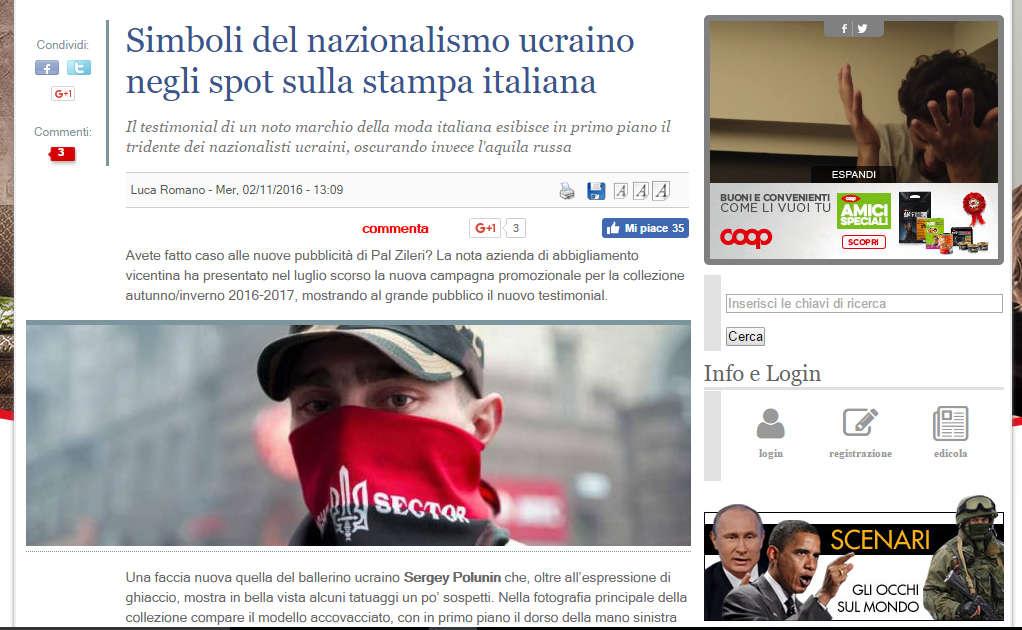 Скриншот на Il Giornale