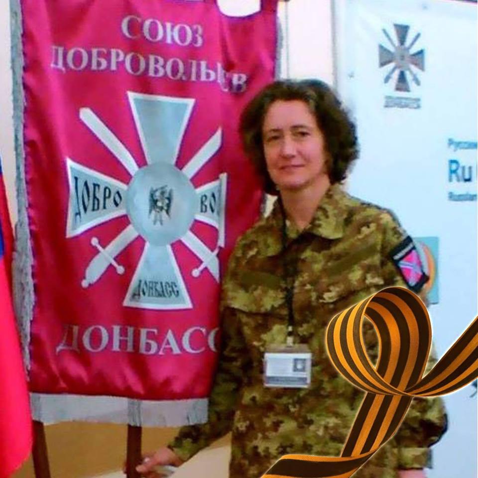 Irina Vikhoreva