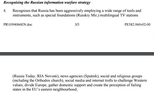 Скриншот на проекта за резолюция от 2 май 2016 г.