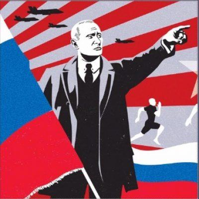 La guerra secreta de Putin