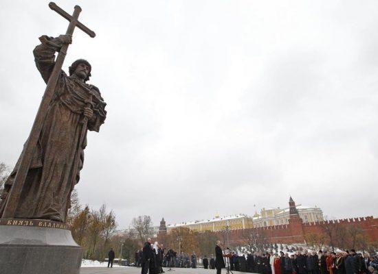 Los mitos históricos: ¿de verdad el príncipe San Vladimiro cristianizó Rusia?