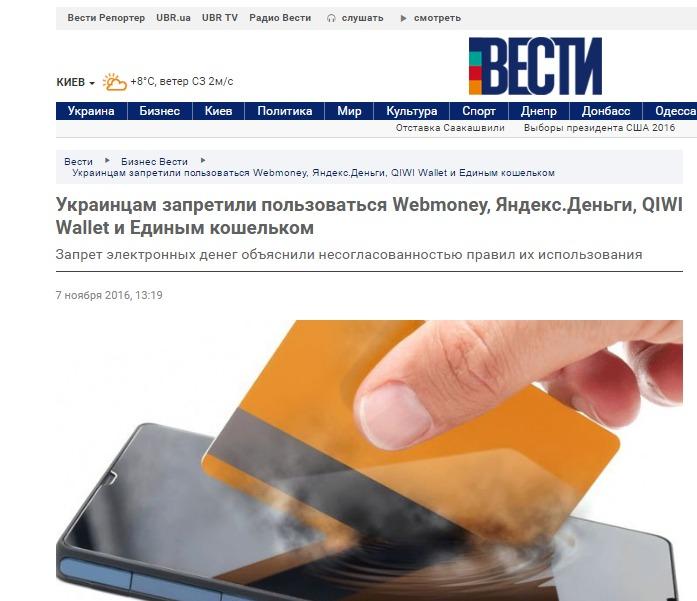 http://business.vesti-ukr.com/