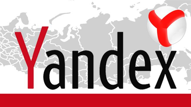 El logo de Yandex