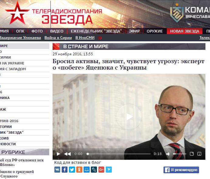 tvzvezda.com