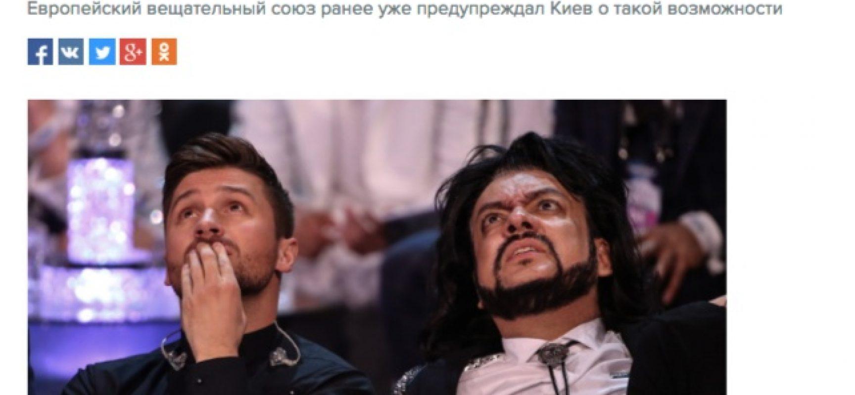 Eurovision 2017 tolto all'Ucraina a favore della Russia