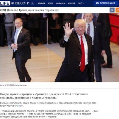 Fake: VS ongelukkig met Oekraïne, zoekt vervanger voor Porosjenko