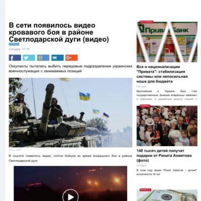Fake video's tonen nieuwe gevechten in Oost-Oekraïne
