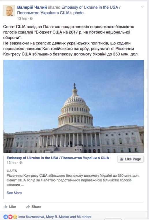 Скриншот аккаунта Валерия Чалого в facebook.com