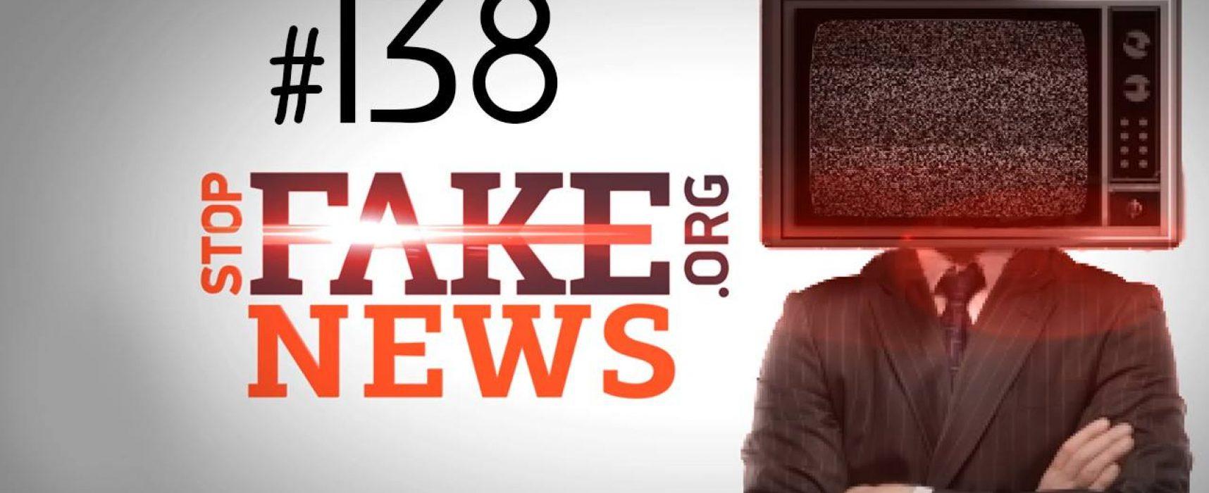 StopFakeNews #138. Проведут ли Евровидение 2017 в Москве?