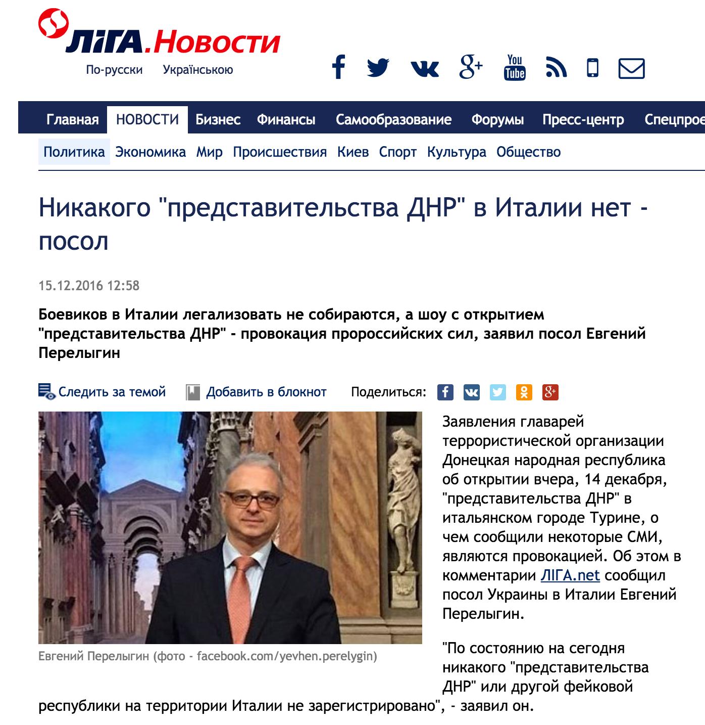 propagande russe fake