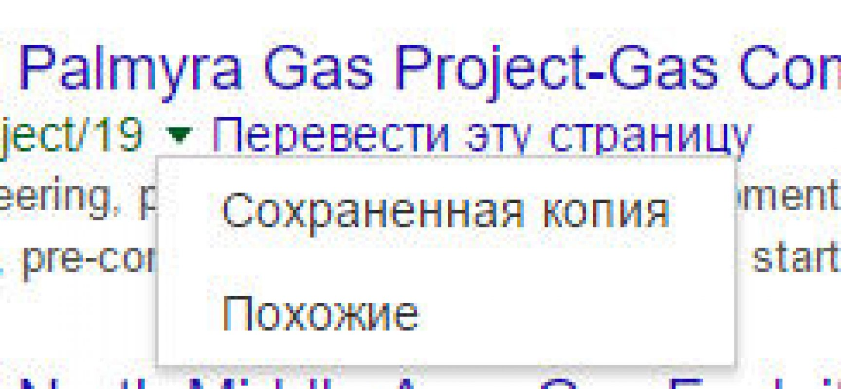 Russia, Siria, ISIS, Aleppo ed il business del Gas