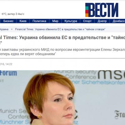 Fake: Oekraïens ministerie van Buitenlandse Zaken beschuldigt EU van verraad