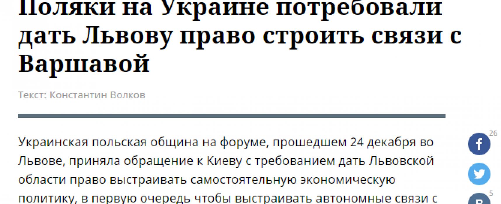 Fake: Lvovští Poláci požadují autonomii na Kyjevu