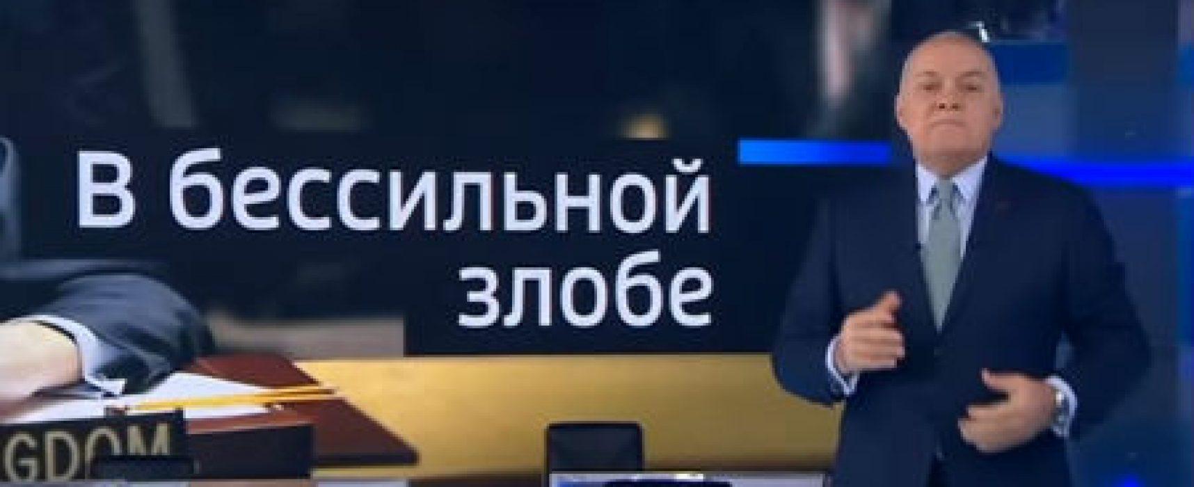Телепропаганда. Декабрь 2016. Часть вторая