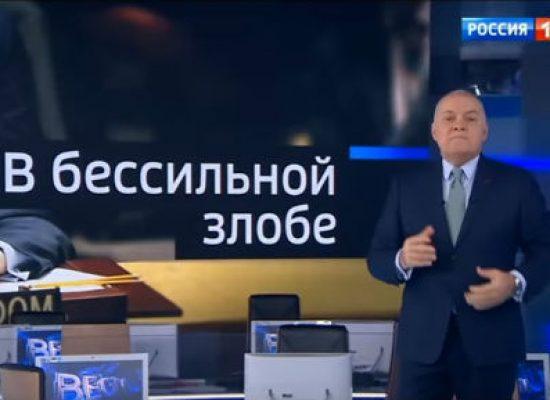Телепропаганда. декабрь 2016