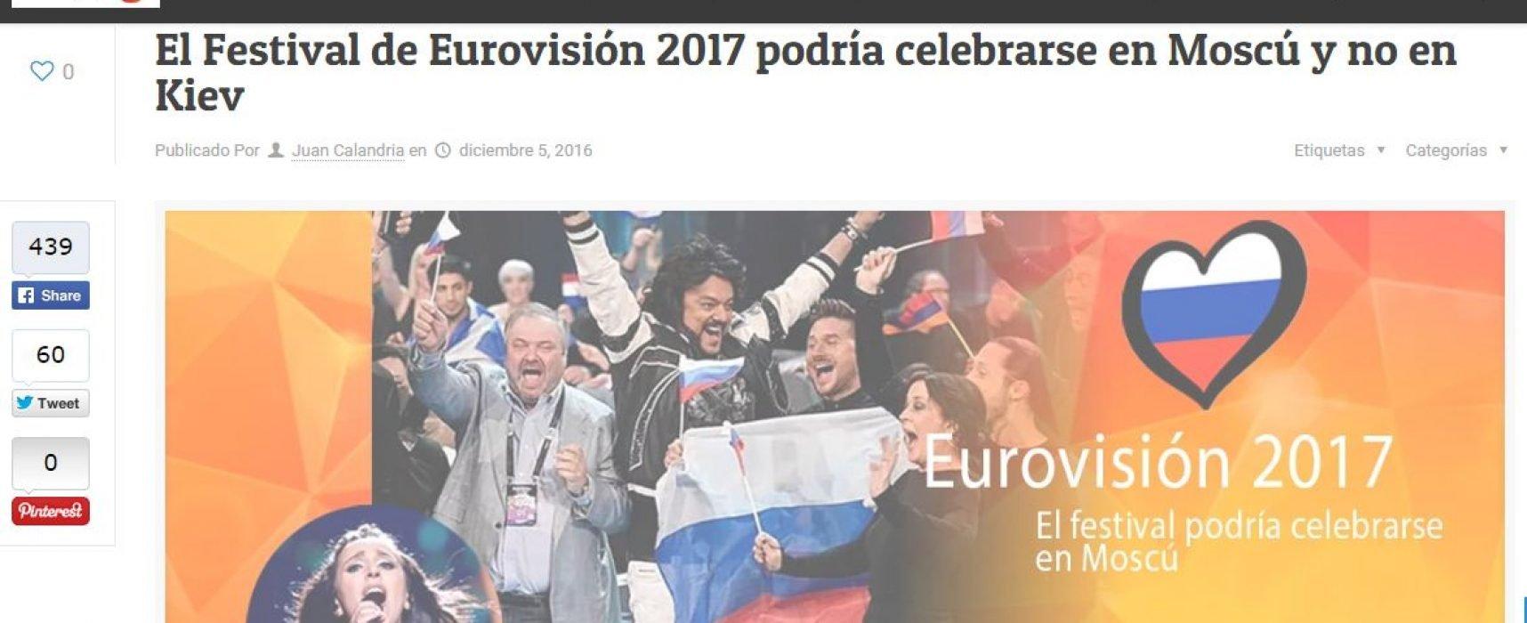 Falso: el concurso musical Eurovisión de nuevo se trasladaría a Moscú