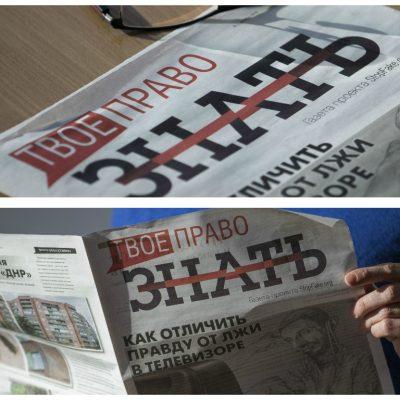 StopFake lanceert Donbaskrant
