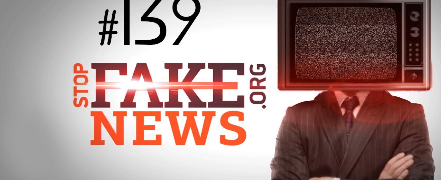 StopFakeNews #139. Как фейковый танк под Мариуполем переехал автомобиль