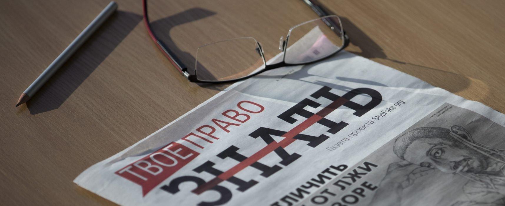 Stopfake започна да издава вестник, предназначен за жителите на Донбас