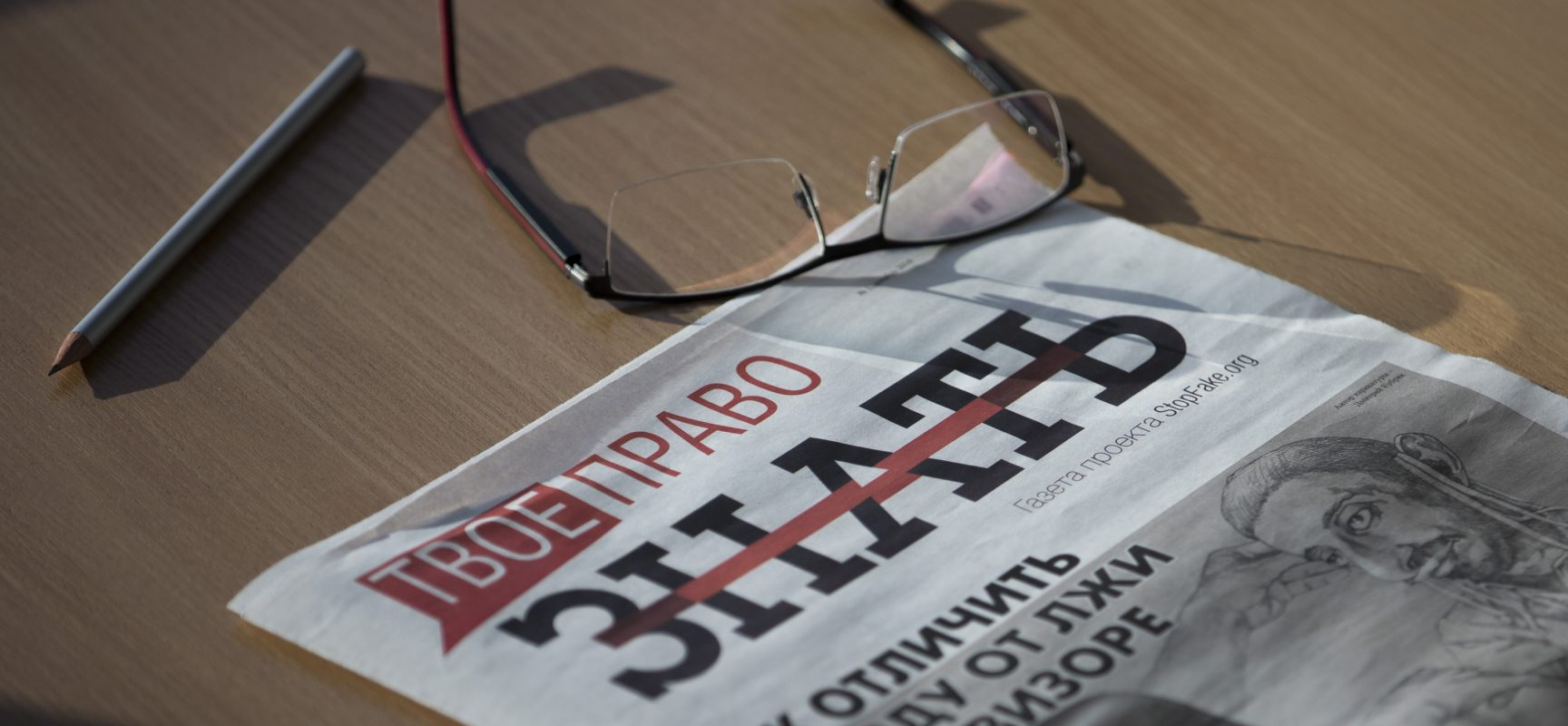 StopFake lancia un mensile cartaceo per il Donbas