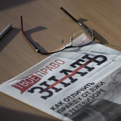 StopFake Launches Donbas Newspaper