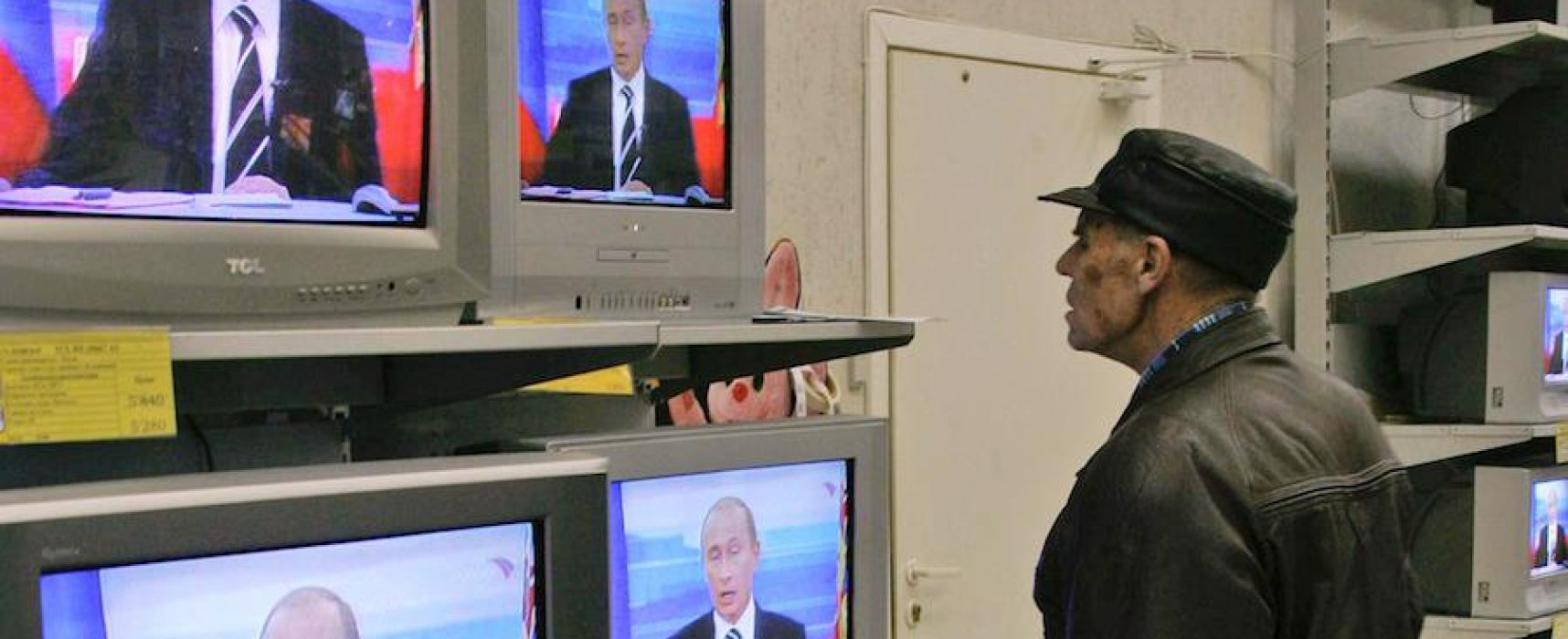 Russians Increasingly Skeptical of 'False' and 'Biased' News