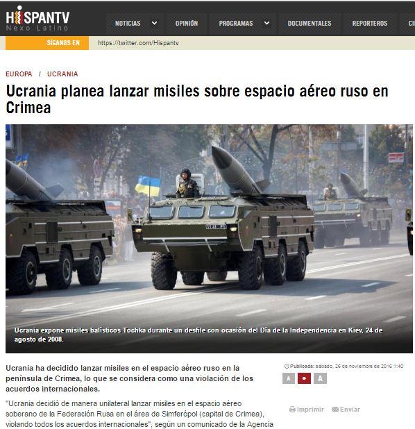Captura de pantalla de HispanTV