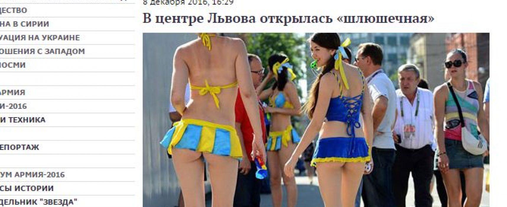 "Fake: ""Slettencafé"" geopend in Lviv"