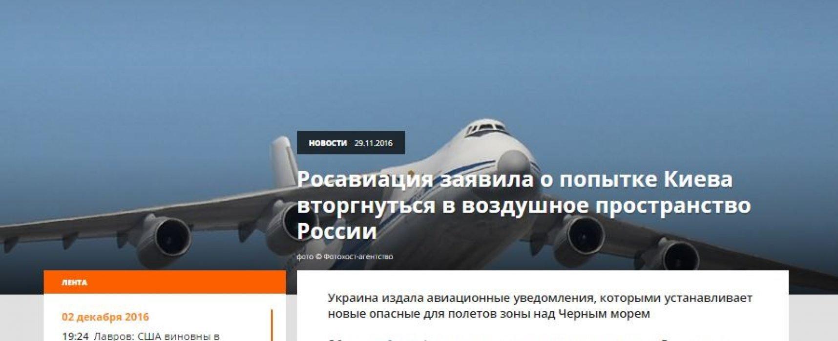 Fake: Kiev probeert het Russische luchtruim te betreden