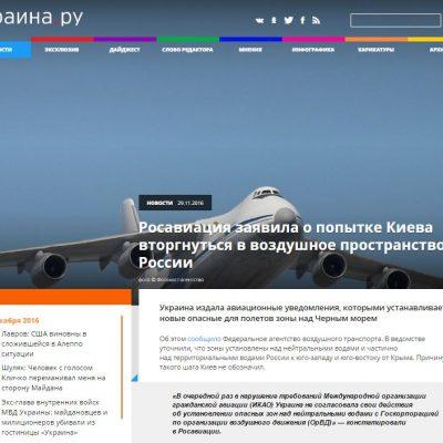 Fake: Kyjev se pokusil vtrhnout do vzdušného prostoru Ruské federace