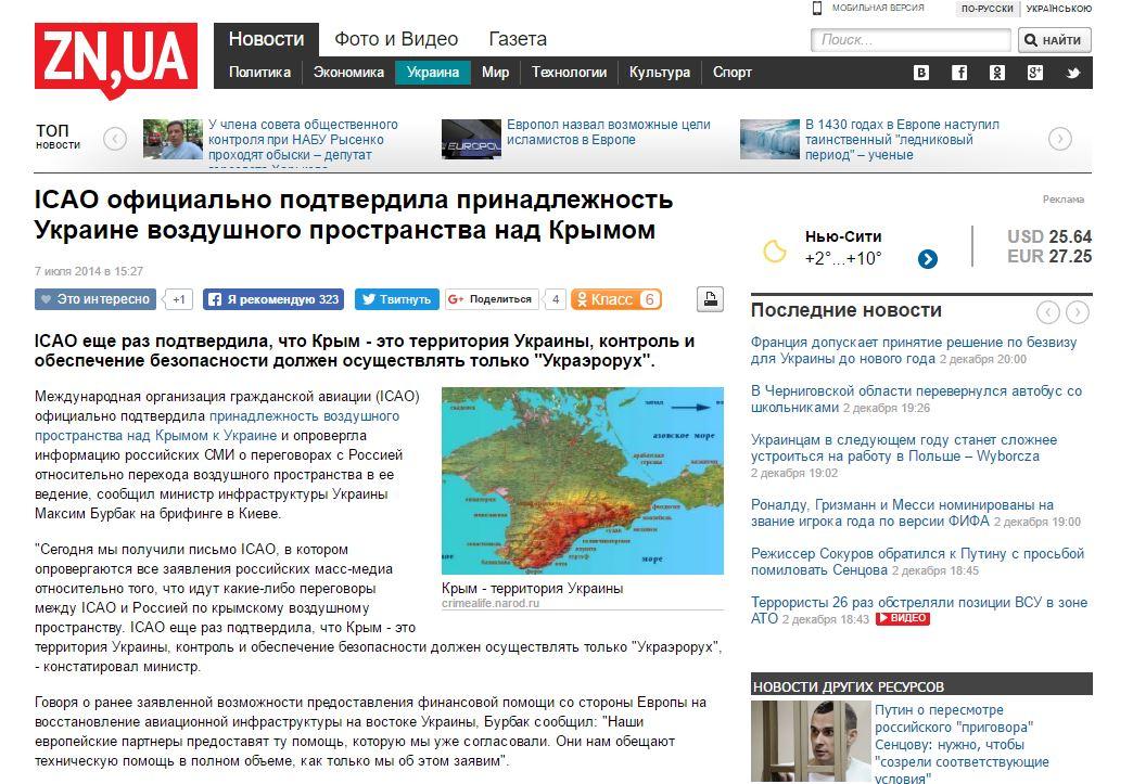 Snímek z webu ZN.ua